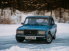 autonews58-92-drift-ice
