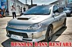 Russian Bass