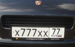 1338135420_blatnoy-nomerok-avto-nomer