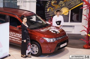 Mitsubishi Outlander Samurai Пенза
