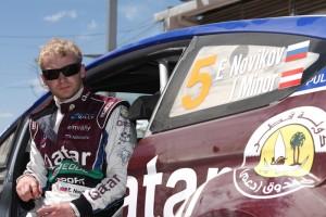 2013 Rally Mexico