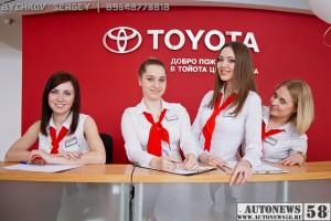 Toyota Highlander new Пенза