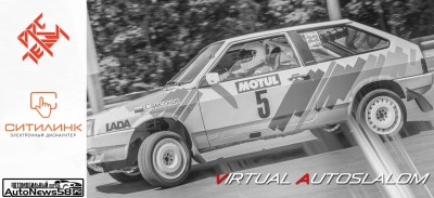 virtual-slalom