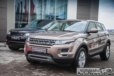 Jaguar Land Rover в Пензе