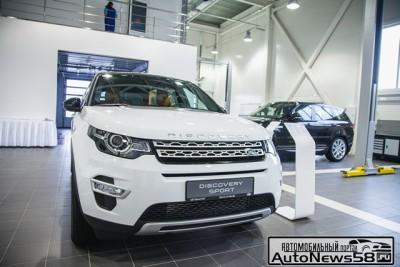 Jaguar Land Rover Пенза Discovery Sport