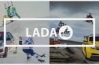 ladalike (3)