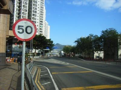 Speed_Limit_50_km-h