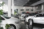 cars-salon