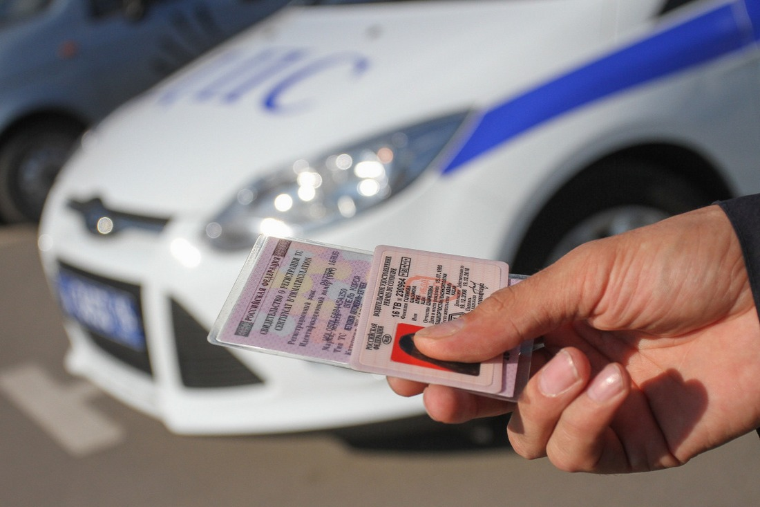 Картинки по запросу водительские права подорожают
