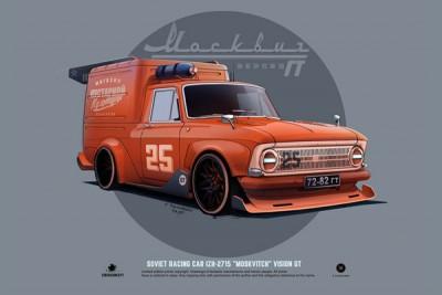castom-cars-show
