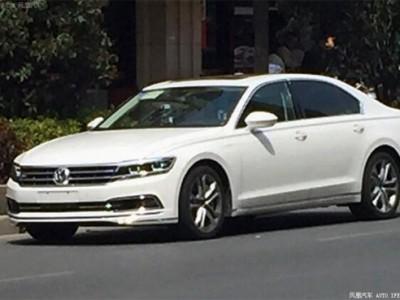 Volkswagen-Phideon