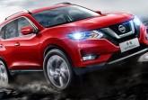 Nissan-X-Trail-2018-1