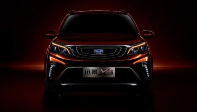 Geely_Vision_X3