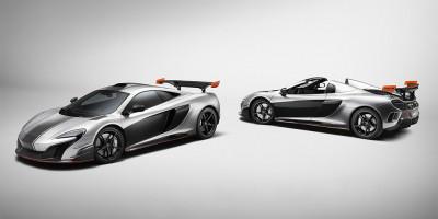 McLaren-mso-autonews58