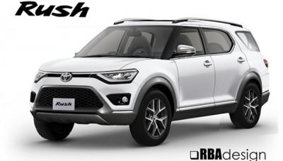 toyota-rush-2018-autonews58