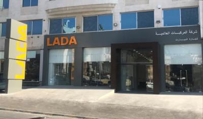LADA Jordan-autonews58
