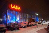 Автосалон Lada