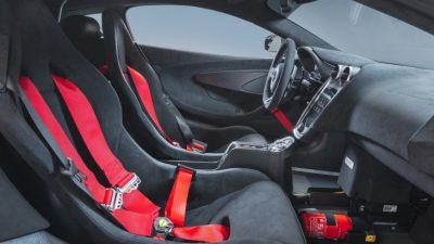 Суперкар McLaren MSO X