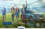 Чемпионату Мира по футболу с Hyundai
