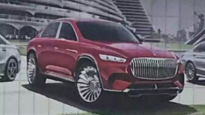 Дизайн внедорожника Mercedes-Maybach