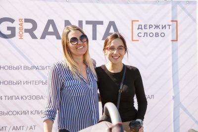 Презентация Новой LADA Granta в Пензе!