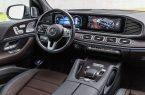 new-Mercedes-Benz-GLE