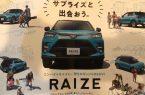 Toyota-Raize
