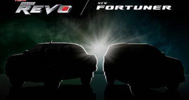 Toyota анонсировала премьеру нового Fortuner, презентация автомобилей запланирована на 4 июня.