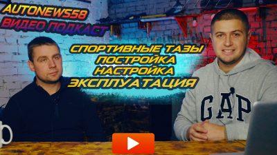 спортивные автомобили - АКСАНДР ЭРФОРТ
