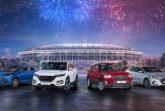 В России подорожали большинство моделей Hyundai