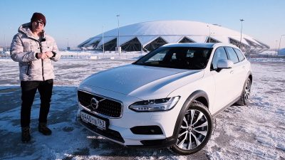 Volvo V90 Cross Country 2020 Обзор и Тест-Драйв