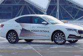 Новая Октавия А8. Тест-Драйв Skoda Octavia 2020