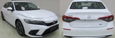 Новый серийный Honda Civic рассекретили