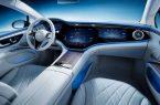 Mercedes показал «салон будущего»