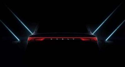 Geely анонсировала седан Emgrand нового поколения