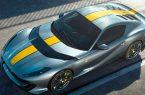 Ferrari готовит лимитированный суперкар