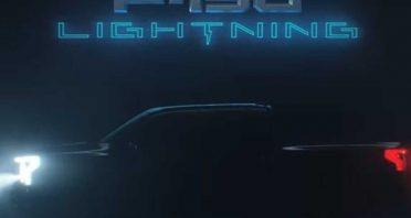 Силуэт электрического пикапа Ford F-150