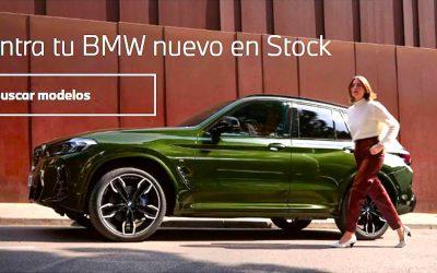 Первый снимок обновленного BMW X3