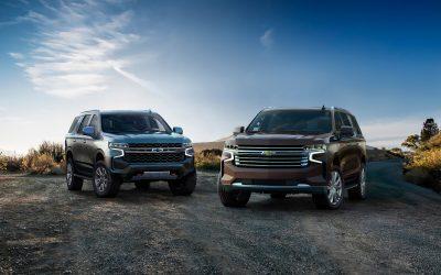 Новый Chevrolet Tahoe в России