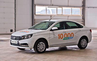 LADA: выпущено 10000 битопливных автомобилей