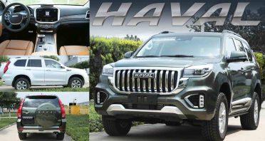Haval обновил рамный внедорожник H9
