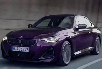Дизайн нового BMW 2-Series рассекретили