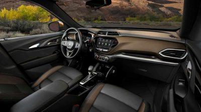Chevrolet Trailblazer для России: известны цены