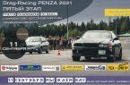 Drag-Racing в Пензе. 11 сентября в Пензе будут гонки