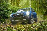 Subaru Forester Wilderness рассекретили до премьеры