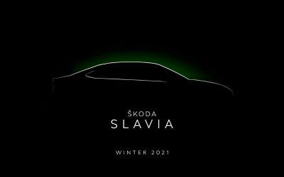 Skoda Slavia - новые подробности